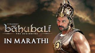 If Baahubali Is Made In Marathi | Check out the Characters | Riteish Deshmukh | Nana Patekar
