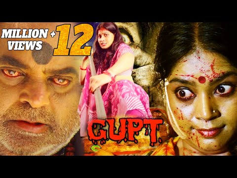 Xxx Mp4 GUPT 2017 New Release South Hindi Dubbed Movie Full Romantic Movie Hindi Dubbed Movie 3gp Sex