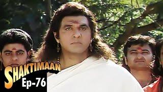 Shaktimaan - Episode 76