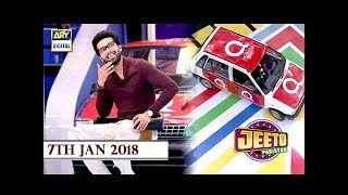 Jeeto Pakistan - 7th January 2018 - ARY Digital Show