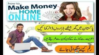 How To Make Money Online with adfly in Urdu & Hindi Tutorial