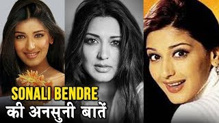 Things You Did NOT Know About Sonali Bendre
