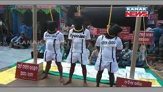 Unique Protest Of Odisha Teachers In Bhubaneswar