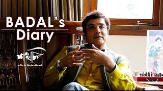 Badal's Dairy | Shankhachil | Goutam Ghose | Prosenjit Chatterjee | Kusum Shikder