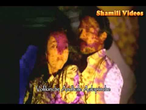 Ninnu Kori Varanam Gharshana Old Telugu with lyrics ilayaraja Mani Ratnam Chitra