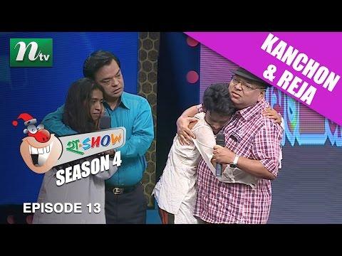 Xxx Mp4 Ha Show হা শো Judges Wept After Watching The Performance Of Kanchan Lucky L Season 04 Epi 13 3gp Sex