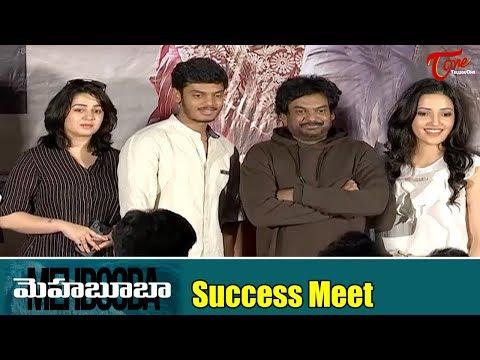 Xxx Mp4 Mehbooba Success Meet Puri Akash Neha Shetty Teluguone Trailers 3gp Sex