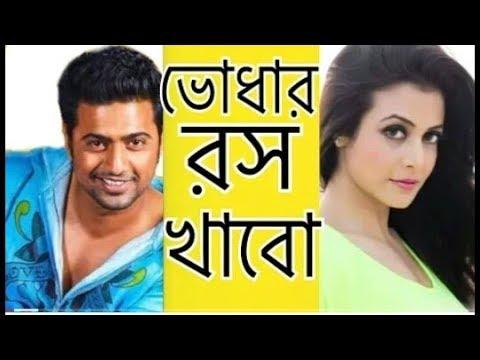 Xxx Mp4 Dev Khisti Bangla Chodon Khisti Funny Galagali Bangla Kolkata Movies Choda Chudi 3gp Sex