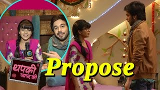 Thapki Confesses Her Love For Bihaan | Thapki Pyar Ki