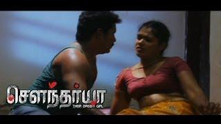 Soundarya Tamil Movie - [Part 8]
