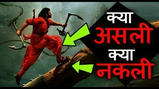 Bahubali 2 | BEFORE & AFTER VFX