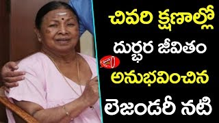 Unknown Facts About Tamil Actress Manorama Personal Life & Career | Manorama Biography | Gossip Adda