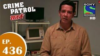 Crime Patrol - क्राइम पेट्रोल सतर्क - Trouble Shooting 2 - Episode 437 - 23rd November 2014