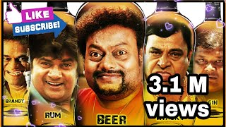 multi comedystars sadhukokila,doddana,mytra rajuthalikotey,90 high voltage scene