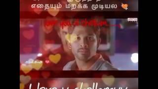 Ennikoillathay Love WhatsApp status by aji