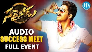 Sarainodu Audio Success Meet Full Event - Allu Arjun || Rakul Preet || Boyapati Srinu