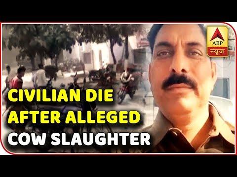 Xxx Mp4 Police Officer Civilian Die After Alleged Cow Slaughter 2019 Kaun Jitega03122018 ABP News 3gp Sex