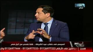 المصرى أفندى 360 | أحمد سالم يتوجه بإقتراح للمسئولين .. كارنيه إبن الشهيد!