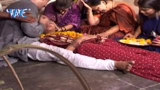 निर्गुण गीत - Bhojpuri Nirgun Geet - Video Jukebox 2015