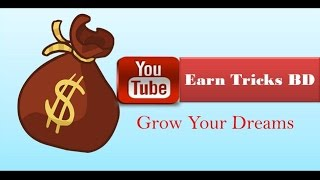 How To Work Our Group | Youtube Earn Tricks BD | Bangla Tutorial