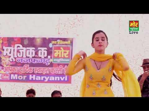 Xxx Mp4 Hot Chuti Sapna 3gp Sex