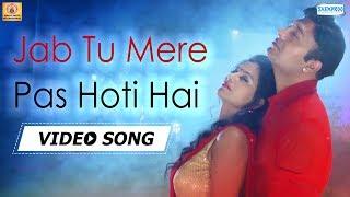 Jab Tu Mere Pas Hoti Hai {HD}-Khushnuma |Suneet Swarnkar |Official Music Video |Latest Hit Song 2017