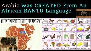 Arabic Is An African BANTU Language?