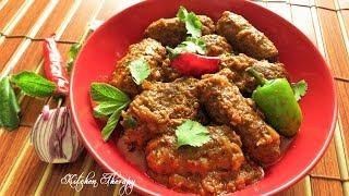 How To Cook Masala Seekh Kabab | Kebab Curry  Recipe ملائی سیخ کباب ھانڈی