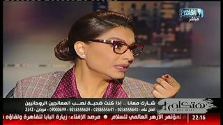 الشيخ محمد المغربى: أصحاب قنوات العلاج الروحانى يحصدوا الملايين!
