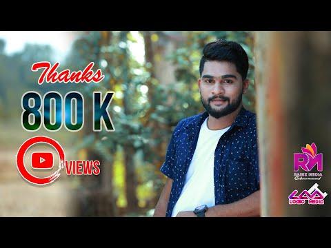 Makkathu Poothoru |Ismail Wafa  | Sahla Naser | Rainz media