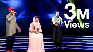 گروهی – دختر سردار – فصل دوازدهم ستاره افغان – اعلان نتایج 3 بهترین / Group Song – Dukhter Sardar