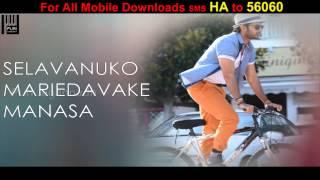 Selavanuko Video song with lyrics - Heart Attack | HD | Nithin | Puri Jagannath | Adah Sharma |