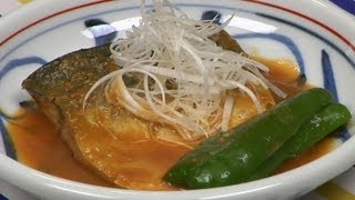 Saba Misoni (Mackerel Simmered in Miso Recipe) | Cooking with Dog