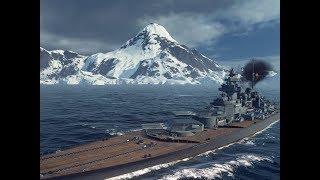 World of Warships PVP German Großer Kurfürst