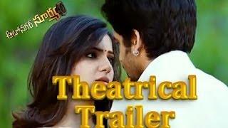 Autonagar Surya Theatrical Trailer - Naga Chaitanya, Samantha, Brahmanandam