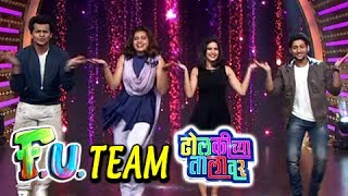 FU Starcast in Dholkichya Talavar | Marathi Lavani Reality Show | Akash Thosar & Sanskruti Balgude