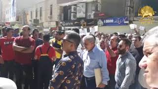 People Protest Against Khuzestan Water And Sewage Office In Abadan, Iran