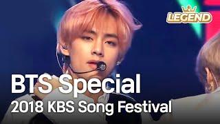 BTS Special   방탄스페셜  [2018 KBS Song Festival / 2018.12.28]