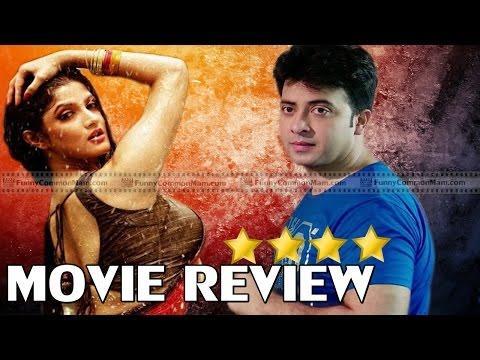Xxx Mp4 শাকিব খান শ্রাবন্তীর শিকারি বাংলা মুভি রিভিউ । Shikari Bangla Movie 2016 REVIEW 3gp Sex
