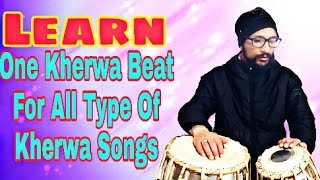 Tabla Lesson |1 Kherwa Beat 4 All Songs |Learn Tabla