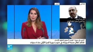 تصعيد عسكري في جنوب سوريا