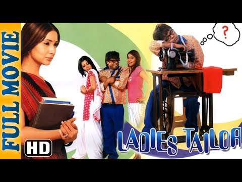 Xxx Mp4 Ladies Tailor 2006 HD Full Movie Rajpal Yadav Kim Sharma Superhit Comedy Movie 3gp Sex