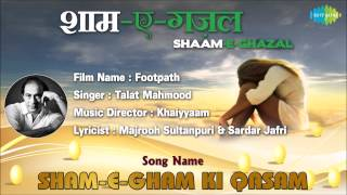 Sham-E-Gham Ki Qasam | Footpath | Talat Mahmood | Dilip Kumar | Meena Kumari