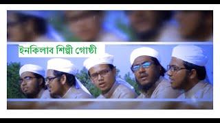 New Bangla Hamd 2016
