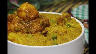 Bhoger Khichuri | সরস্বতী পুজোর ভোগ পার্ট - ৩  | Bengali Niramish Kichuri Recipe