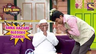 Anna Hazare Blesses Chandu - The Kapil Sharma Show