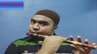 বাশির সুরে ছায়া ছবির গান, আমার মনের ময়ূরী আয়রে..Gaan Bangla tv  [গান বাংলা টেলিভিশন ]