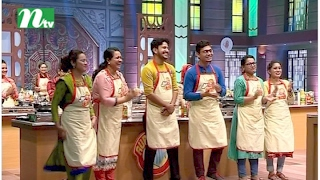 Reality Show l Super Chef (সুপার শেফ) 2017 | Healthy Dishes or Recipes l Episode 03