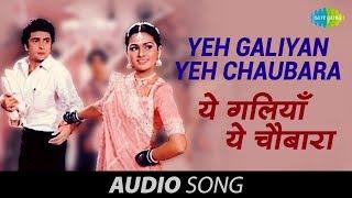 Yeh Galiyan Yeh Chaubara - Lata Mangeshkar - Prem Rog [1982]