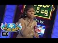 Download Kallalo Unnadedo Song Haripriya Performance Padutha Theeyaga 29th January 2017 ETV Telugu mp3